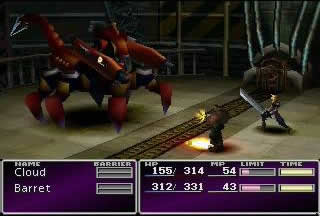 Final-Fantasy-VII-emulator